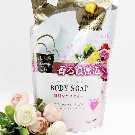 Sữa tắm làm sáng da hương hoa quả FUNS (dạng túi)