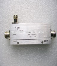 cup-lo-15-directional-coupler-15db-800-2700mhz